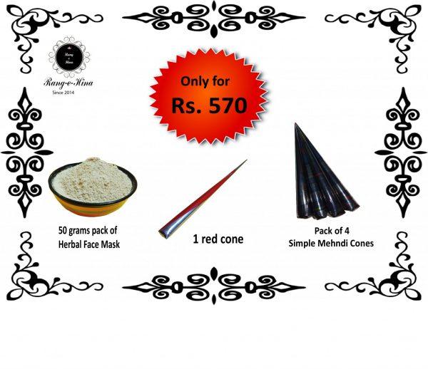 Buy Mehndi Cones